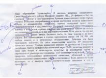 РПЦ извинилась за критику «Метели» Пушкина