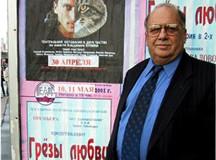 В США скончался известный русский продюсер