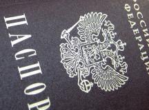 Серийного маньяка опознали в Москве по его паспорту