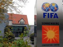 ФИФА 10 января объявит о расширении ЧМ до 48 сборных