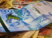Вести Экономика ― Нацбанк Казахстана сохранил базовую ставку в 12%