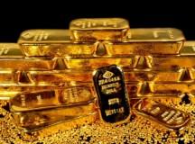 Вести Экономика ― Твиты Трампа и золото: приближается новая эра