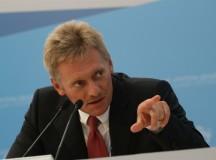 Вести Экономика ― Песков прокомментировал доклад о кибератаках